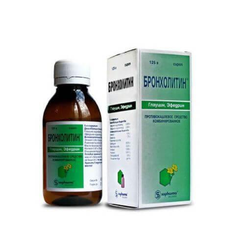 бронхолитин наркология