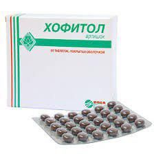 Xofitol tabletkalar 180
