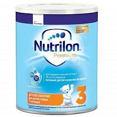 Сухая молочная смесь Nutrilon Premium с Pronutra Advance 3:uz:Nutrilon Premium Pronutra Advance 3 quruq sut aralashmasi