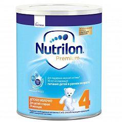 Сухая молочная смесь Nutrilon Premium с Pronutra Advance 4:uz:Nutrilon Premium bilan Pronutra Advance 4 bolalar sut aralashmasi