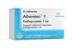 ABINEKS 1 tabletkalar 1 mg N8