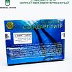 Натрий серноватистокислый 0.1Н (коробка - 10 ампул)
