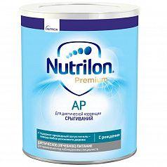 Сухая молочная смесь Nutrilon Антирефлюкс:uz:Nutrilon Antireflux sut aralashmasi