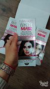 Маска Huda Beauty white mask, 100ml