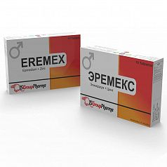 Эремекс таблетки
