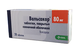 Valsakor tabletkalar 80 mg - 28ta