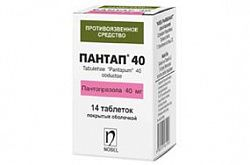 Pantap tabletkalar 40 mg - 14ta