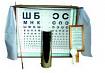 Таблица измерения остроты зрения ММ 046