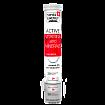 ACTIVE Витамины и минералы + Ликопин