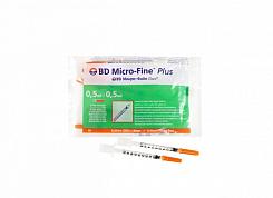 Шприцы инсулиновые одноразовые BD Micro-Fine Plus с иглами 0,5 ml U-100 0,30 x 8,0 mm (30 G) №10