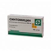 SINTOMISIN suppozitorii 250mg N10