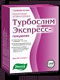 ТУРБОСЛИМ Экспресс-похудение капсулы