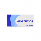 FLUKONAZOL tabletkalar 150 mg N1