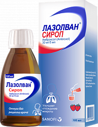 LAZOLVAN sirop 15 mg/5 ml 100 ml