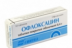 Ofloksasin tabletkalar 400 mg - 10ta