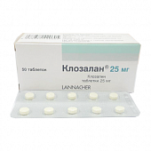 KLOZALAN tabletkalar 100 mg N60