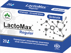 LactoMax - Regular капсулы
