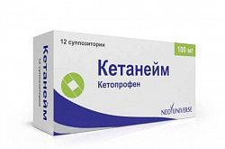 KETANEYM suppozitorii 100 mg N12