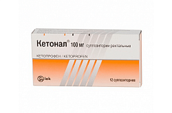 KETONAL suppozitorii 100 mg N12