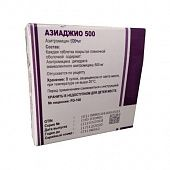 AZIADJIO 500 tabletkalari 500mg N3