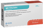 METRALIN tabletkalari 500 mg N30