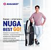 Массажёр-стимулятор Nuga Best N5 ( Массажная кровать )