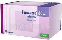 TELMISTA tabletkalari 80mg N84