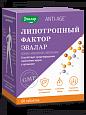 ЛИПОТРОПНЫЙ ФАКТОР таблетки 1,2 г N60