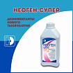 Дезинфицирующее средство Неоген-Супер 1л